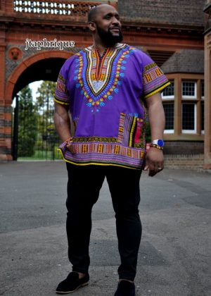 Men's Purple African Dashiki Shirt from African Clothing Store. SKU: 18102